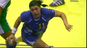 Echipa naţională de handbal feminin