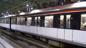 Defecţiune tehnică la metrou