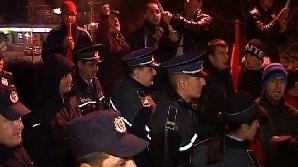 Forţe de ordine