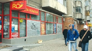 Poşta Română