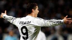 Ronaldo s-a adaptat repede la Real