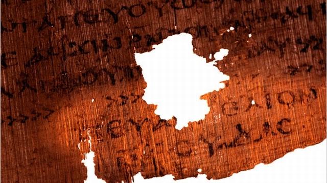 Fragment din Evanghelia după Iuda