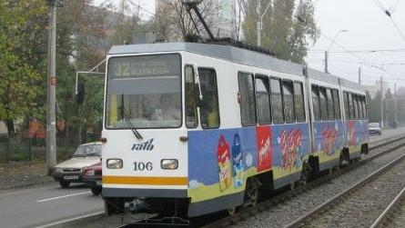 Tramvaiul 5 va fi suspendat