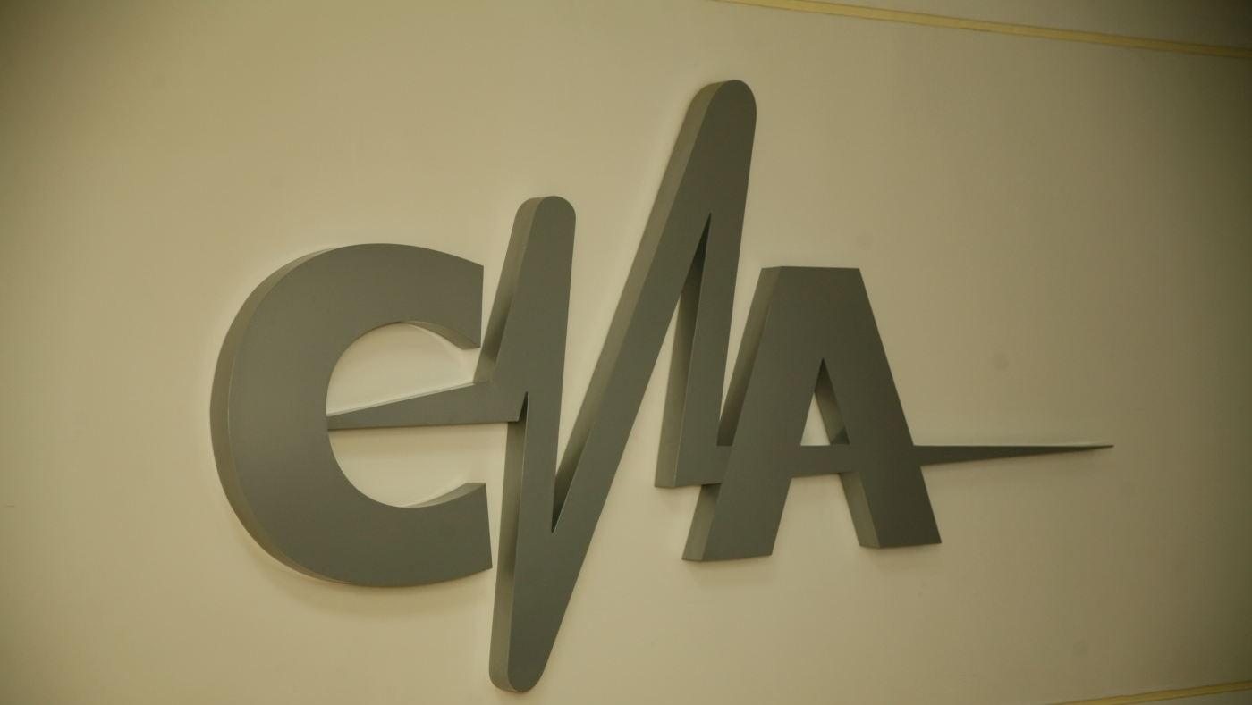 Consiliul Naţional al Audiovizualului şi-a stabilit priorităţile pentru 2010.