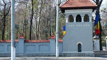 Trei dintre miniştrii nominalizaţi au fost consilieri prezidenţiali / FOTO: metropotam.ro