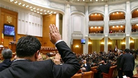 Lista cu miniştrii din Cabinetul Boc IV va fi trimisă la Parlament/ FOTO: NewsIn
