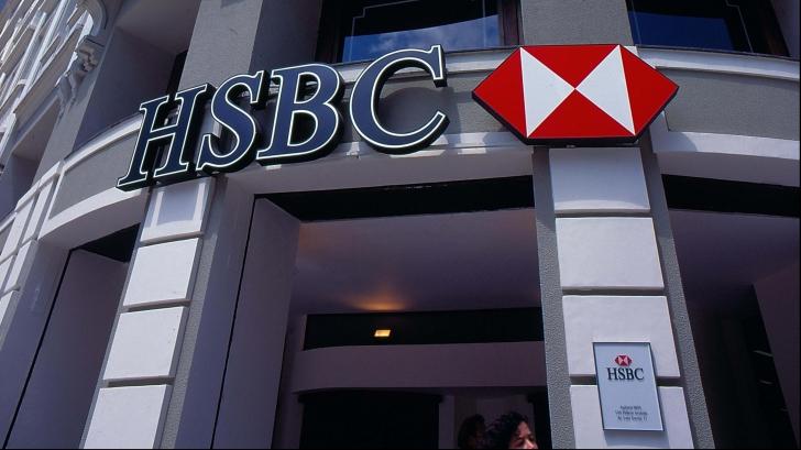 Dezvăluire despre Swiss Leaks: directorul HSBC avea bani ascunşi într-o bancă din Elveţia