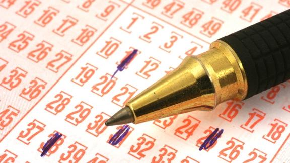Loteria Română, jaf de 200 de milioane de euro