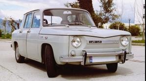 DACIA 1100 a fost primul model al producătorului român de automobile