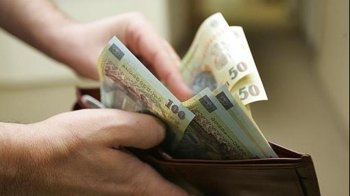Rata inflaţiei va ajunge la 2,5% în 2014, potrivit strategiei fiscal-bugetare pentru 2012-2014