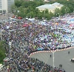 Potrivit liderilor BNS şi Cartel Afla, la nivel naţional vor protesta 15.000 de oameni