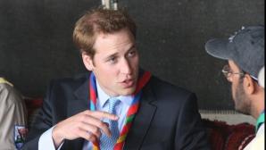 Prinţul William