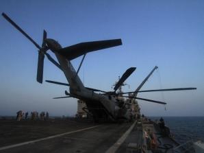 Forţa militară aliată în Golful Persic