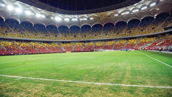 <p>Arena Naţională</p>