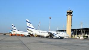 Aeroportul Ben Gurion
