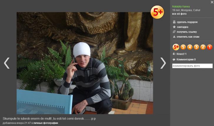 Moldova cucereşte reţelele de socializare