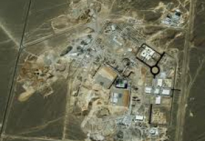 Complexul nuclear de la Natanz