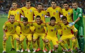 România joacă în Ungaria şi Olanda