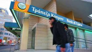 Biserica Ortodoxă din Cipru va încerca să convingă antreprenorii ruşi să nu plece din ţară