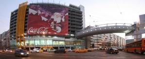 Centrul comercial City Mall va fi transformat în clădire de birouri