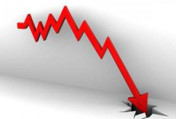 <p>Estimarea de PIB, în creştere uşoară</p>