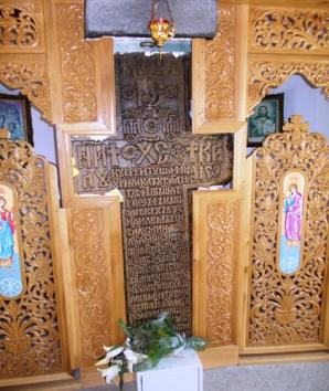 Crucea făcătoare de minuni din România