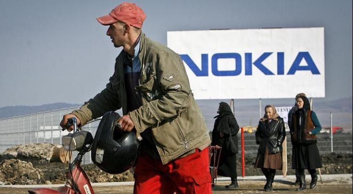<p>Nokia</p>