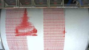 77 de cutremure în zona seismică Galați