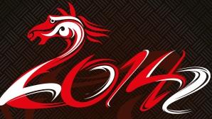 2014, anul Calului Verde de Lemn