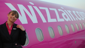 <p>Wizz Air</p>