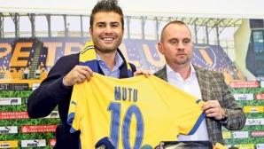 Adrian Mutu îi ameninţă pe stelişti