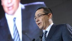Ponta: Guvernul va avea două comitete - unul pentru intemperii şi unul pentru situaţii de urgenţă / Foto: MEDIAFAX