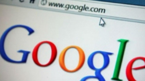 Secrete scoase la iveală de Google