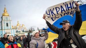 Criza din Ucraina
