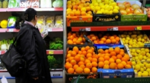 Legume şi fructe modificate genetic