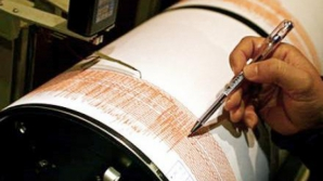 Cutremur puternic în Grecia