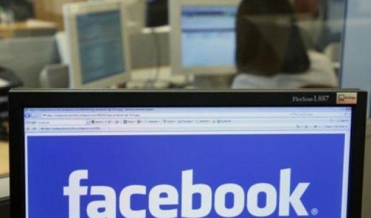 Angajaţii au interzis la Facebook