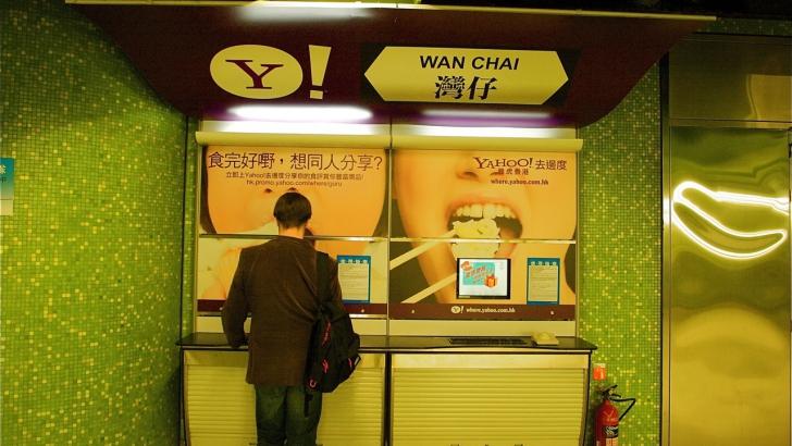 Metroul din Hong Kong