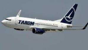 Guvernul a sistat negocierea cu Italia pentru avionul demnitarilor şi vrea un Airbus 318 de la Tarom