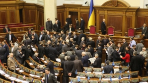 Parlamentul ucrainean
