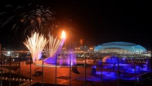 SOCI. Surpriză uluitoare la ceremonia de deschidere de la SOCI 2014