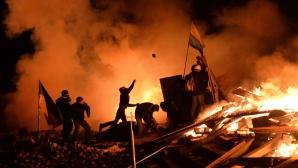 UCRAINA: Confruntări violente soldate cu 25 de morţi
