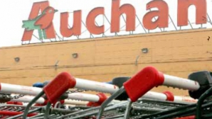 Ultimul magazin real va deveni AUCHAN