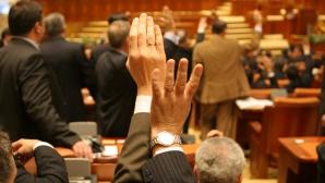 Componenţa Biroului permanent al Camerei Deputaţilor, aprobată de plen