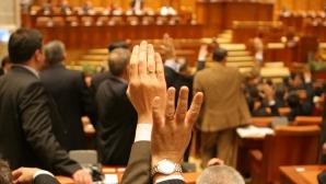 Tişe: Membrii USL din Comisia Juridică a Camerei să demisioneze după votul în cazul COSMA