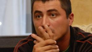 CRISTIAN CIOACĂ E LIBER. Îşi poate relua activitatea la Poliția Municipiului Pitești