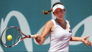 Irina Begu și Monica Niculescu, în turul doi al WTA Washington