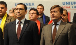 PSD Covasna: PNL a decis deja ieşirea din USL, dar vrea să pună în cârca PSD ruperea alianţei