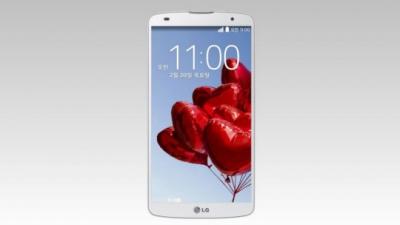 Cel mai spectaculos telefon LG din istorie, primele imagini cu LG G Pro 2