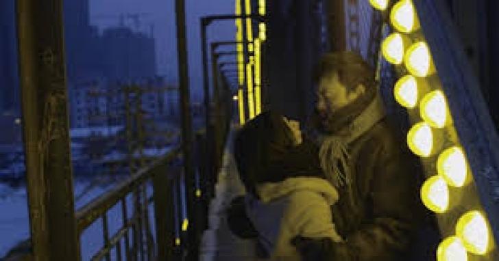 """URSUL de AUR, câştigat de filmul """"Black coal, thin ice"""" din China"""